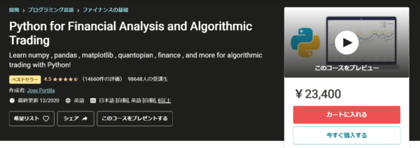 Udemy_Python for Financial Analysis and Algorithmic Trading